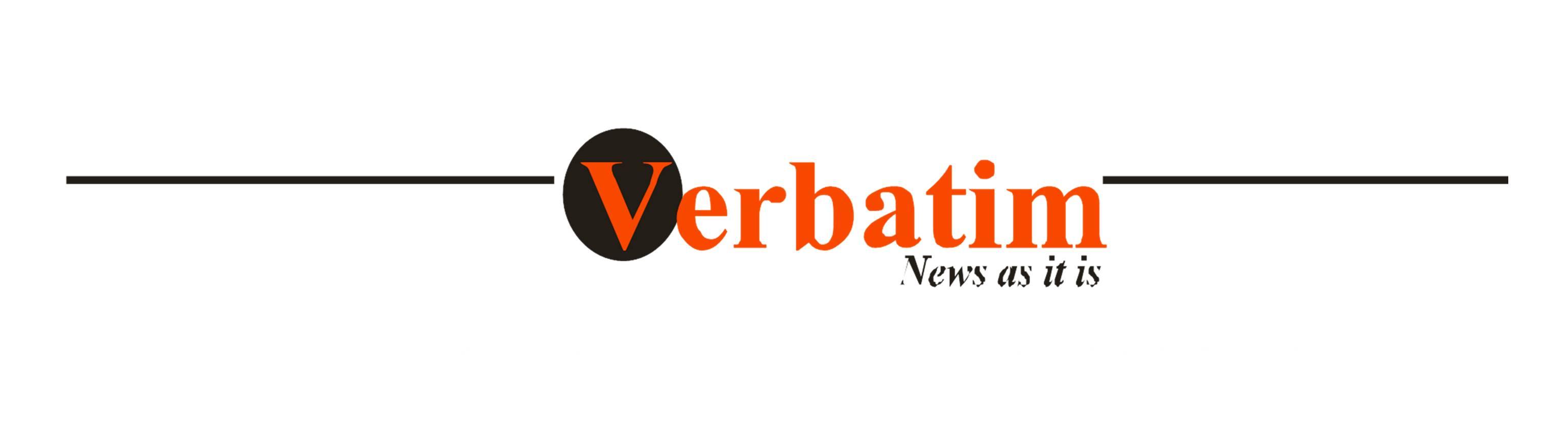 Verbatim Nigeria News Network